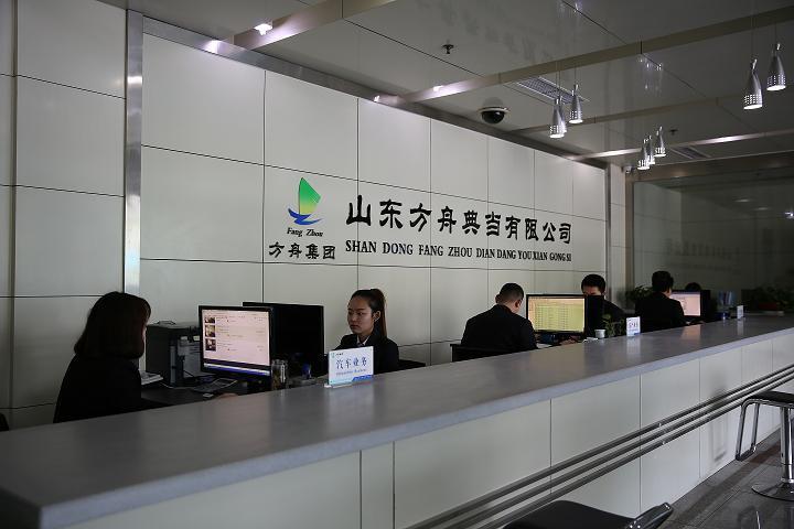 公司辦公區